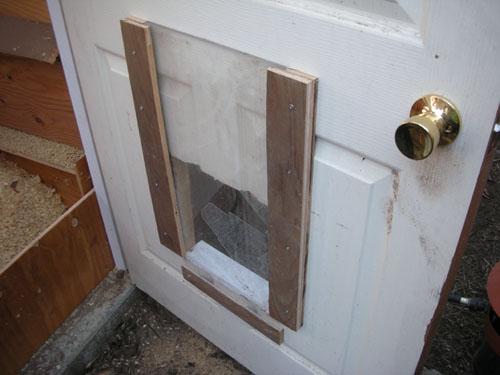 Door panel in place