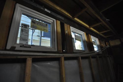 Windows in the basement